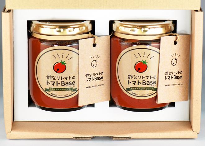 トマトBase トマトピューレー 贈答用 化粧箱 離乳食